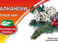 балканский чай