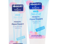 AQUA EXCPERT CONCENTRATE UREA 8% YOGHURT OF BULGARIA